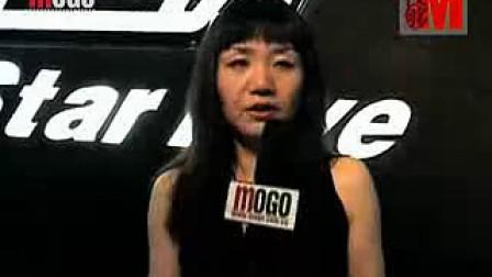 《MOGO音乐》冷酷仙境乐队专访