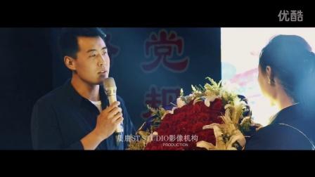 10.20莱阳文化宫广场-现场浪漫求婚花絮曝光