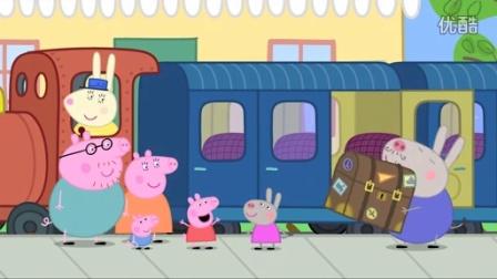 小猪佩奇186第二季 粉红猪妹