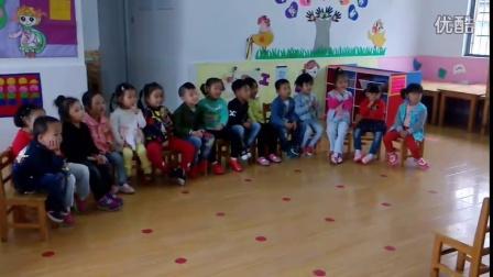 幼儿园中班语言活动《猜猜我有多爱你》