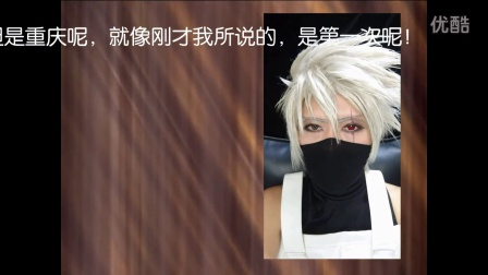 众嘉宾贺电第四届重庆星幻动漫节宣传