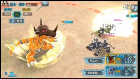 【陆智】数码宝贝物语Nextorder新秩序