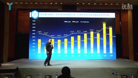 视也 | 亿欧2016中国互联网+物流高峰论坛——志鸿物流现场视频