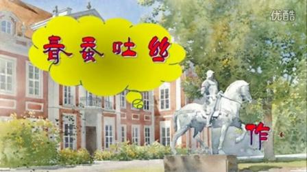 中国人的幽默-四字成语
