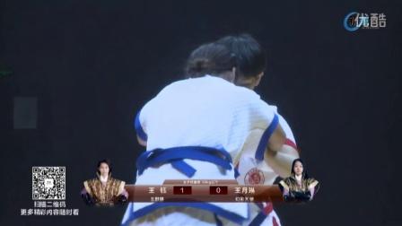 《跤坛英雄榜》中国式摔跤顶级职业赛事北京开幕战比赛