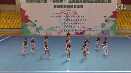 2016天津第六届 体彩杯 第一名 小组舞蹈啦啦操自选动作风湖里小学FOXBABY啦啦队