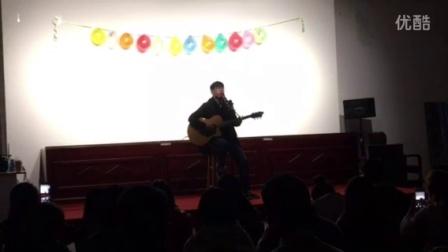 《关于郑州的记忆》 吉他弹唱   2016声乐部晚会
