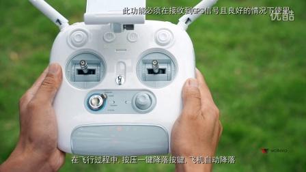 天眼VOYEGER4与F8W遥控器操作视频-一键降落
