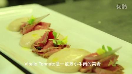 【一店一菜】意式小牛肉的两重境界