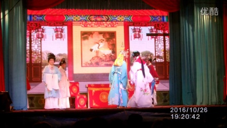 越剧:满堂红1——摄于上徐201610年10月26日晚