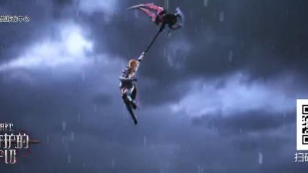 《HIT:我守护的一切》15秒CG