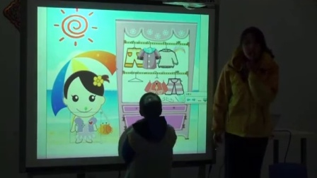 第五屆電子白板大賽《我的小衣柜》(幼兒園小班社會活動,南京市建鄴區實驗幼兒園:印雅婷)
