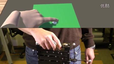 Hubblo译制 | 微软研究院黑科技 VR黑科技