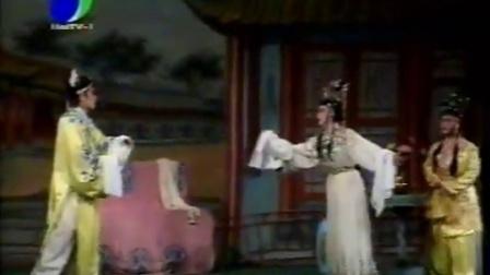 琼剧仙山传奇全剧