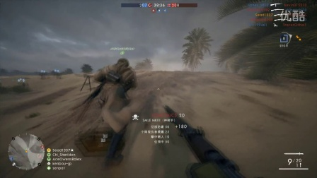 Sead's first experience in Battlefield 1 - by Sead