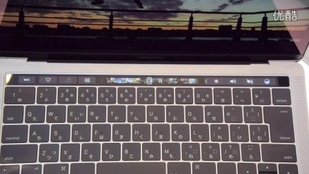 Apple Store MacBook Pro (Retina, Late 2016) Exhibition