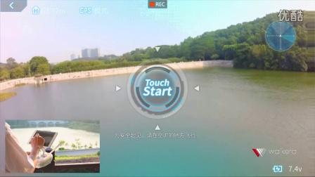 华科尔Aibao无人机MR模式游戏操作视频教程
