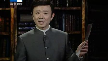 新中国第一大诈骗案
