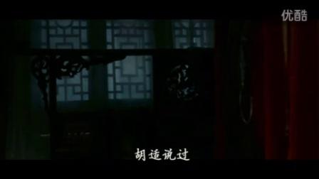 """从电影看""""中国式可爱""""高能福利春色无边[流畅]"""