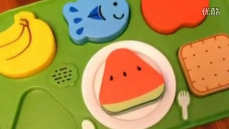 巧虎的玩具好可爱☺️_标清
