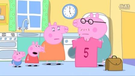 儿童早教欢乐谷亲子学习之神奇的捣蛋猪魔法大变色