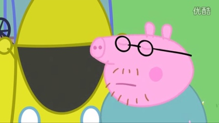 粉红猪小妹 芭比娃娃多多 彩泥换新装 06