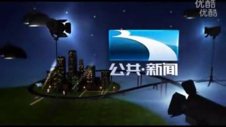 湖北公共新闻频道ID音乐混搭 第三弹