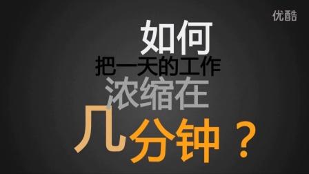 BCC100宣传视频