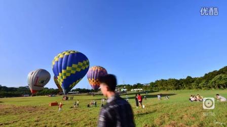 舞动的热气球
