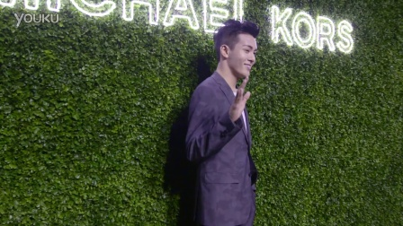 Michael Kors Young Power Party