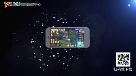 大唐仙妖劫-袁姗姗代言,3D回合制新作宣传视频(3)