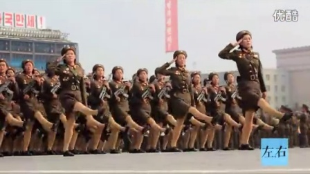 最新版各国女兵阅兵视频 中国方阵绝对压轴出场-今日头条