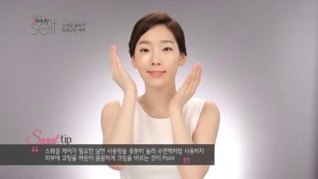 Taeyeon - Get it beauty self