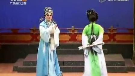 粤剧三笑姻缘全集(何飞龙 梁淑卿)