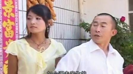 云南山歌剧妈要嫁人了全集