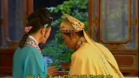 云南传统花灯戏蟒蛇记全集