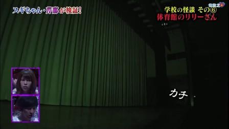 【伦敦之心】世界恐怖夜 2013夏季 魂飞魄散sp