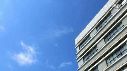 兰州大学 Lanzhou University