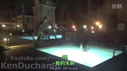 恶作剧:游泳池奶油大战,泼得女朋友一身!