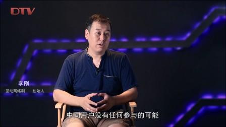 【星路演】互动网络剧:即时互动多分支多结局的新型网络剧!