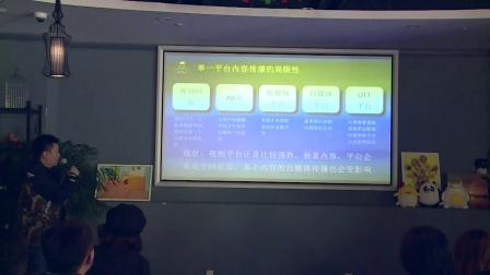 火星公开课|多数PGC选择全网发行的原因 王浩_火星文化发行业务负责人
