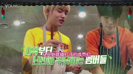 NCT LIFE 韩食王挑战记 EP03 预告片