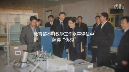 东北大学秦皇岛分校 Northeastern University at Qinhuangdao