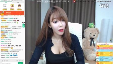 熊猫TV 316253 PPL多熙2016年10月6日22时19分43秒直播间直播 录像