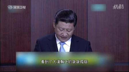 习近平 共建30亿人丝绸之路经济带