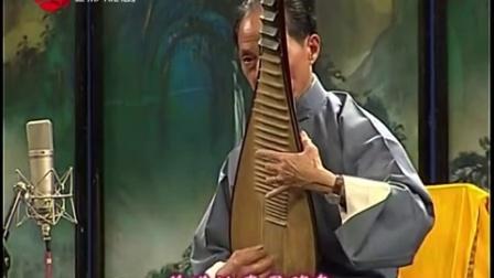 弹词选段杨乃武与小白菜・学台大堂翻案
