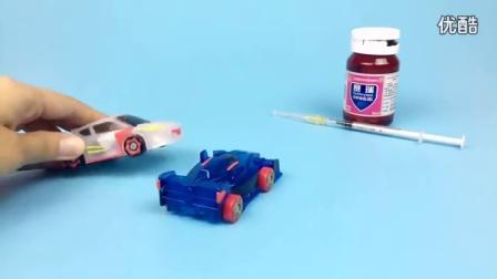 【新魔力玩具学校】魔幻车神搞笑对决 和凯利一起玩_标清