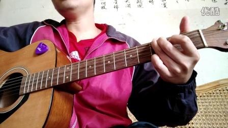 《流浪歌手的情人》 吉他弹唱