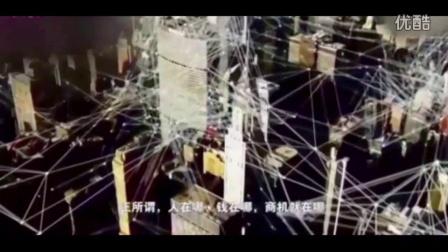 孙晓岐励志视频 选择比努力更重要