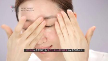 韩国妹妹教你护肤和美容